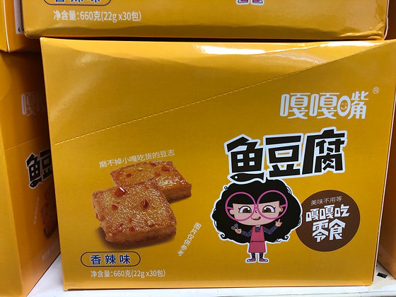 Fish Tofu Spicy Flavor 嘎嘎嘴鱼豆腐 香辣味