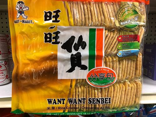 Want Want Senbei Rice Cracker 旺旺仙贝分享包