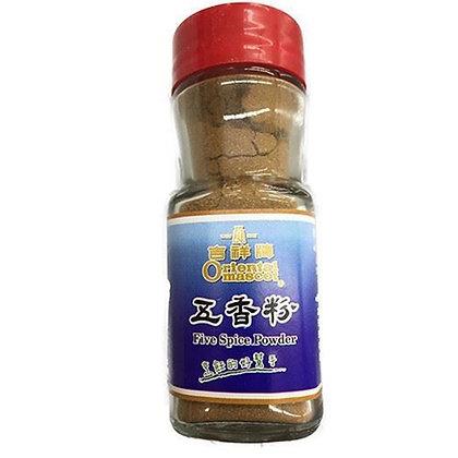 Five Spice Powder 五香粉