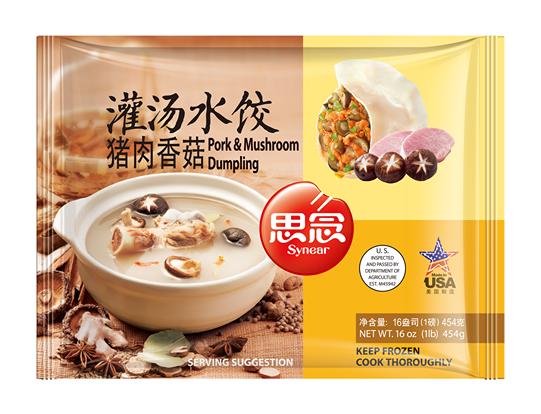 Synear Pork & Mushroom Dumpling 思念猪肉香菇灌汤水饺