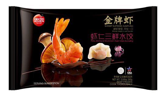 Synear Shrimp Supreme-Pork, Shrimp & Mushroom Asian Style Dumpling 思念金牌虾-虾仁三鲜水饺