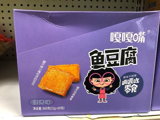 Fish Tofu BBQ Flavor 嘎嘎嘴鱼豆腐 烧烤味