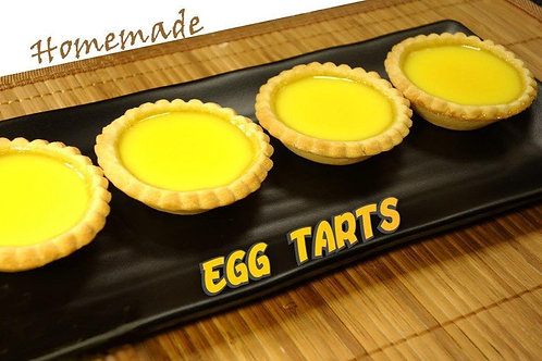 Egg Tarts 蛋挞