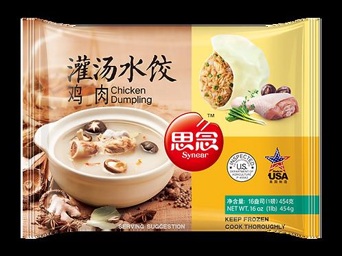 Synear Chicken Dumpling 思念鸡肉灌汤水饺