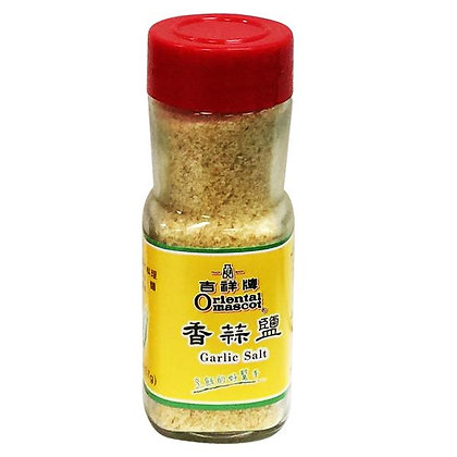 Garlic Salt 香蒜盐