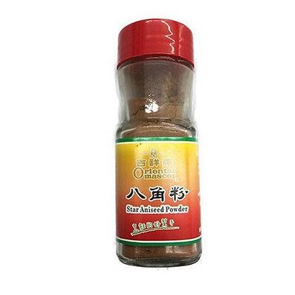 Star Aniseed Powder 八角粉