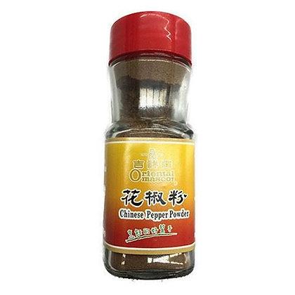 Chinese Pepper Powder 花椒粉