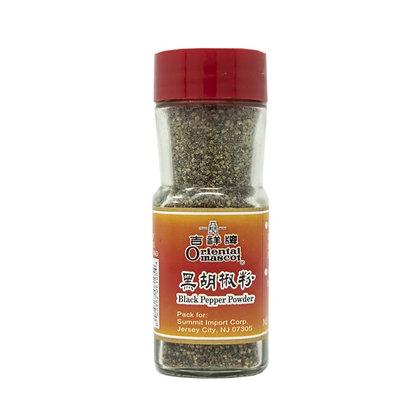 Black Pepper Powder 黑胡椒粉