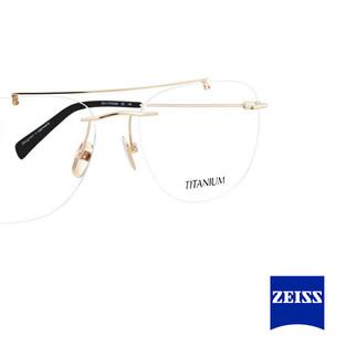 zierliche Randlosbrillen