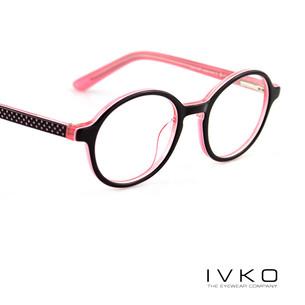 wunderschöne Kinderbrillen
