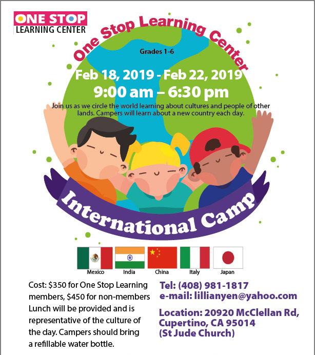 2019-international-camp.jpg