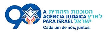 The Jewish Agency Logo 90 Portuguese.jpg