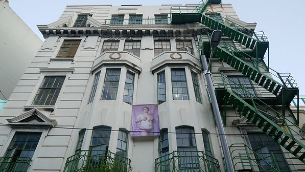 Vee - MEANWHILE EXTERIOR.JPG