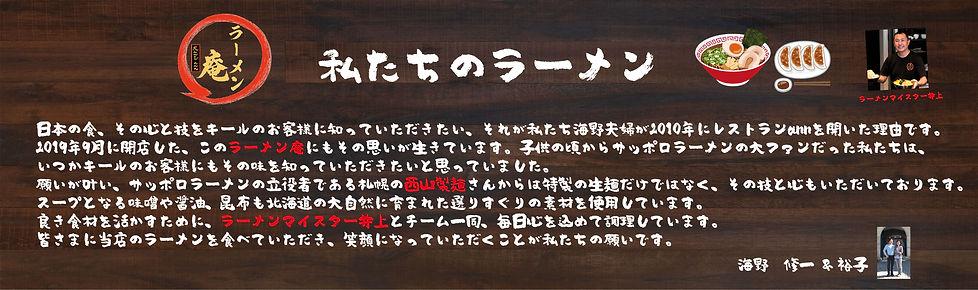Tafel_jp.jpg