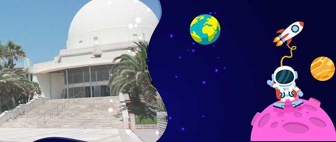 escuela-de-verano-planetario.jpg