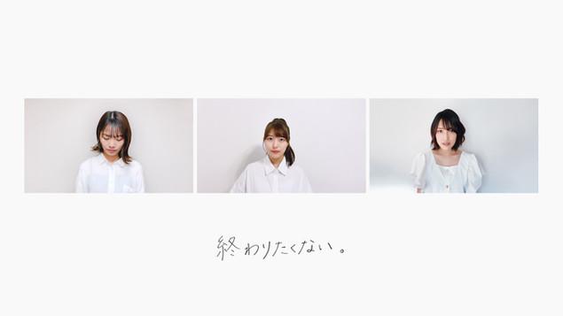 """Jewel × W LEAGUE """"このまま終われない"""" Message Video"""