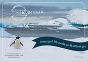 Penguin_Gram_–_I_Miss_You.jpg
