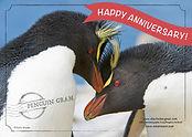 Penguin_Gram_–_Happy_Anniversary.jpg