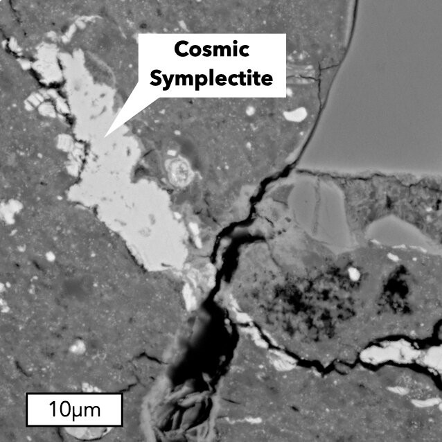Cosmic symplectite in the meteorite Acfer 094. Credit: Ryan Ogliore , Laboratory for Space Sciences