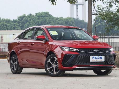 A new budget sedan Geely Emgrand L presented
