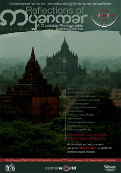 Event_Reflections of Myanmar