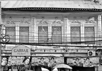 Mixture_chinatown.jpg