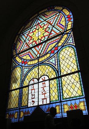 Synagogue de Lille - LILLE