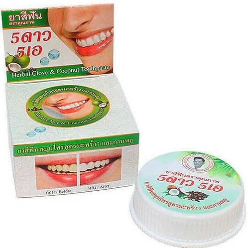 5 Star Cosmetic Травяная отбеливающая зубная паста с экстрактом Кокоса, 25 гр