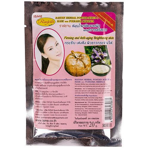 Rasyan Натуральная порошковая маска-скраб омолаживающая и подтягивающая кожу, 20