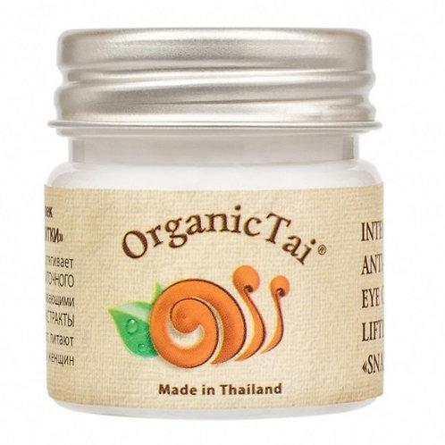 Интенсивный лифтинг-крем для век против морщин c экстрактом улитки, OrganicTai