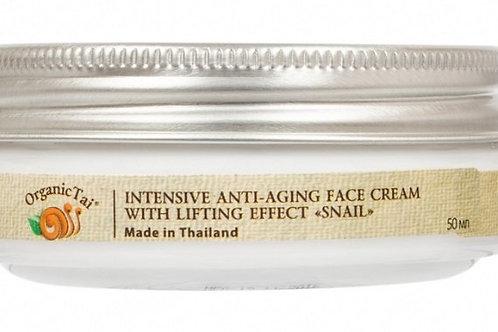Интенсивный антивозрастной лифтинг-крем для лица с экстрактом улитки OrganicTai