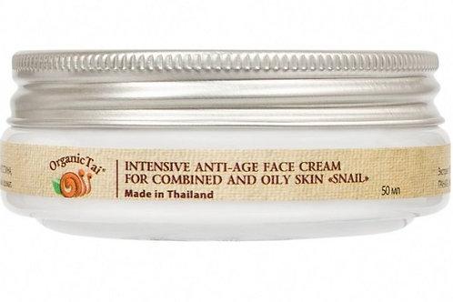 Интенсивный антивозрастной крем для комбинированной и жирной кожи лица OrganicTa