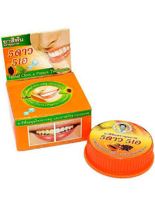 5 Star Cosmetic Травяная отбеливающая зубная паста с экстрактом Папайи, 25 гр