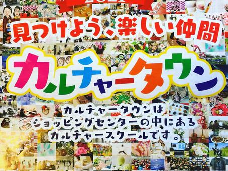 明後日です!!フラメンコを稲沢市で踊ります!!