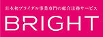 bright_logo_outピクセル-02.png