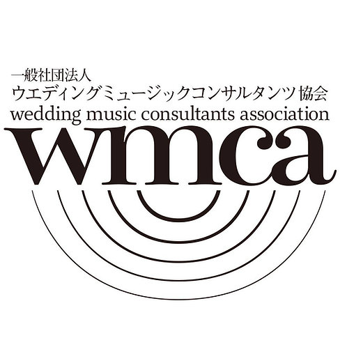 wmca【ウエディングミュージックアドバイザー 認定試験 問題集】クレジットカード専用