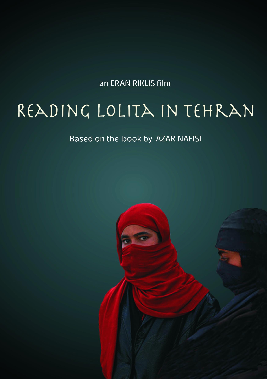 לקרוא את לוליטה בטהרן