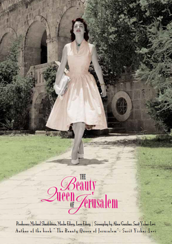 Beauty queen of Jerusalem