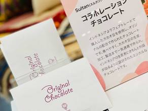 Sultan(スルタン)オリジナルチョコレート