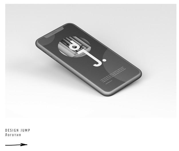 DesignJump_P_M.jpg
