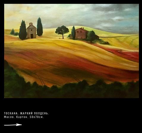 Maller_Paintings_11.jpg