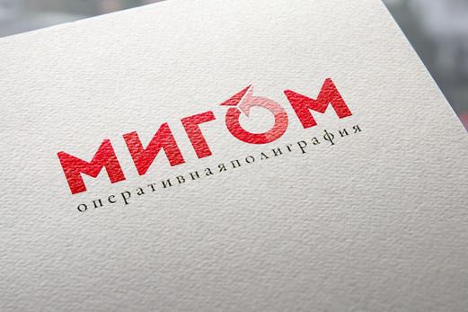 Migom_P_M_3.jpg