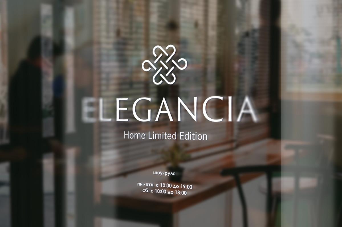 Elegancia_2.jpg