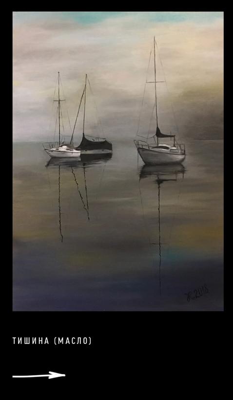 Maller_Paintings_10.jpg