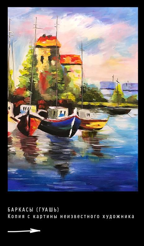 Maller_Paintings_4.jpg