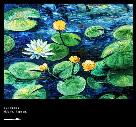 Maller_Paintings_16.jpg