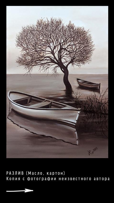 Maller_Paintings_18.jpg