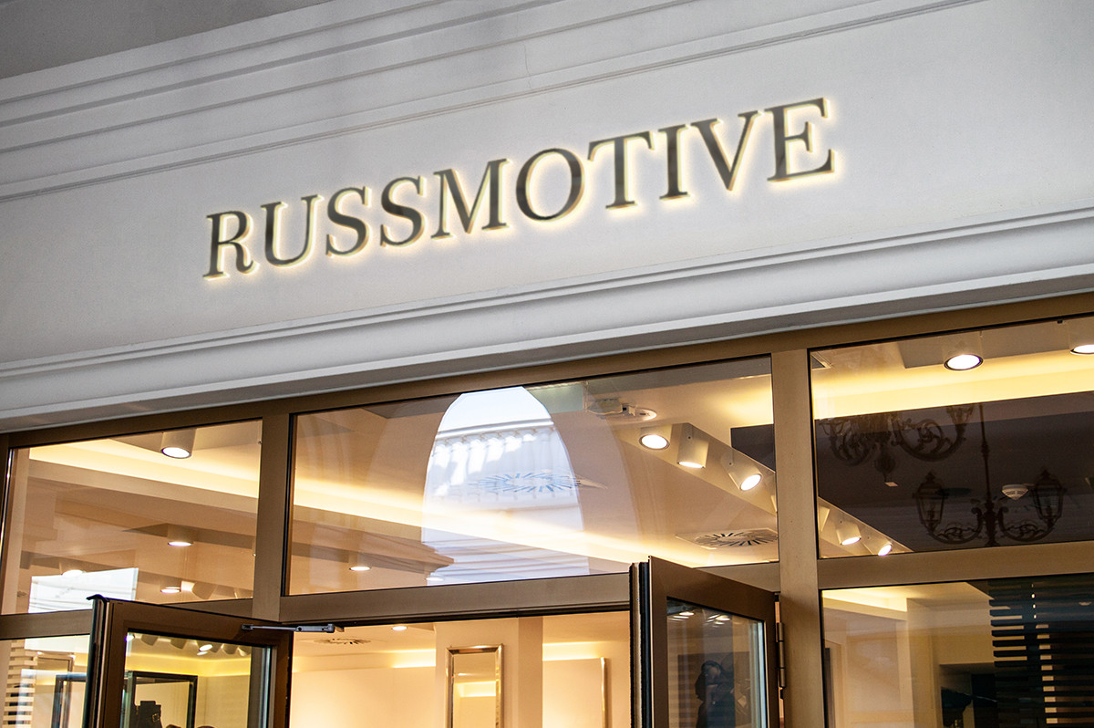 Russmotive_4.jpg