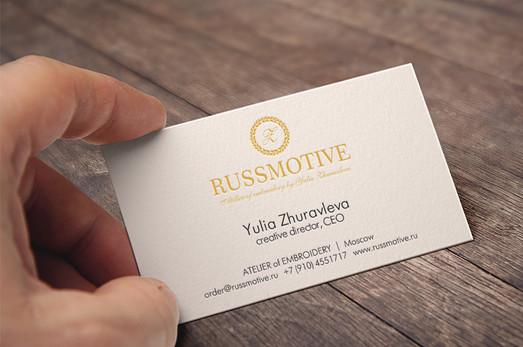 Russmotive_2.jpg