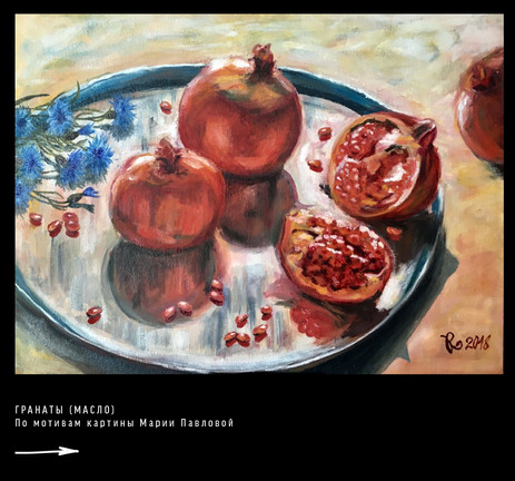 Maller_Paintings_1.jpg
